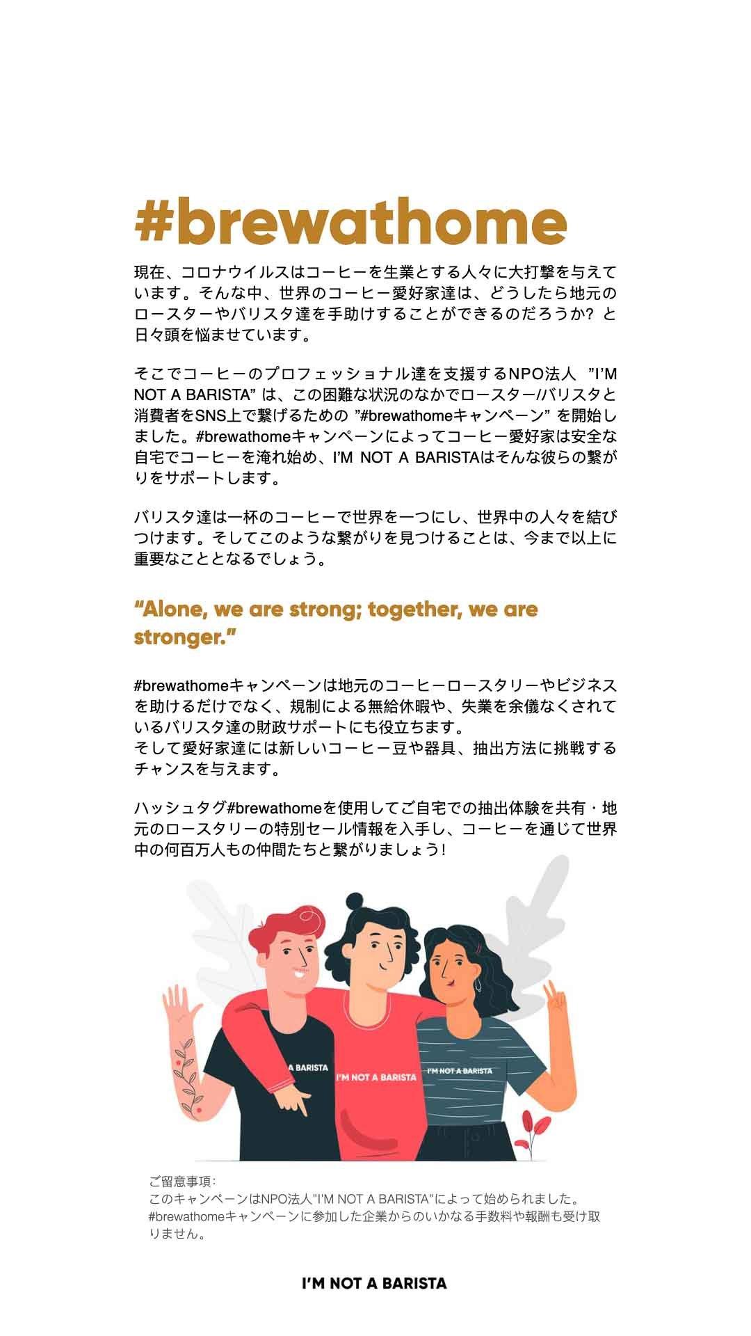 Japanese.001